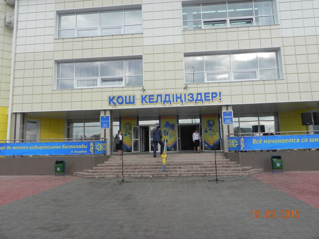 Праздничное оформление новой школы