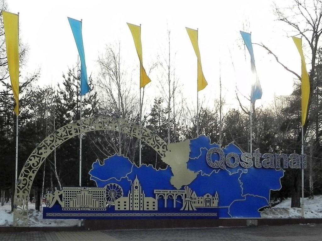 Новая инсталляция QOSTANAI – КОСТАНАЙ перед областным акиматом.