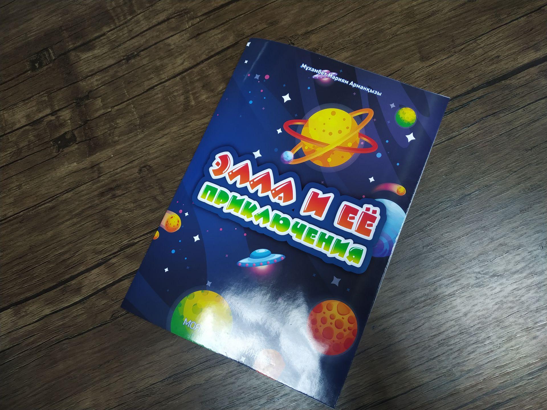 В «Издательском Доме» уже почти готова к выпуску книга известного в Костанае доктора Мацукатова Феодора Алексеевича.